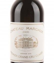 Ch. Margaux, Margaux 1er Cru Classe