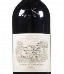 Ch. Lafite Rothschild 1er Grand Cru Classe
